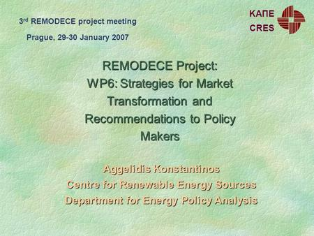 REMODECE Project: WP6: Strategies for Market Transformation and Recommendations to Policy Makers Aggelidis Konstantinos Centre for Renewable Energy Sources.