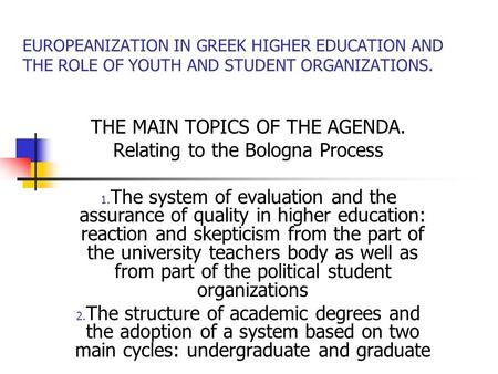 EUROPEANIZATION IN GREEK HIGHER EDUCATION AND THE ROLE OF YOUTH AND STUDENT ORGANIZATIONS. THE MAIN TOPICS OF THE AGENDA. Relating to the Bologna Process.