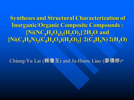 Syntheses and Structural Characterization of Inorganic/Organic Composite Compounds : [Ni(NC 8 H 6 O 4 ) 2 (H 2 O) 2 ]. 2H 2 O and [Ni(C 5 H 5 N) 2 (C 8.
