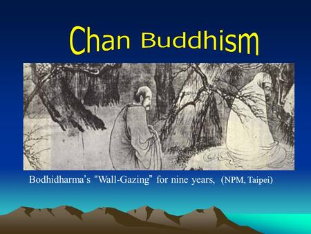 "Bodhidharma ' s "" Wall-Gazing "" for nine years, ( NPM, Taipei)"