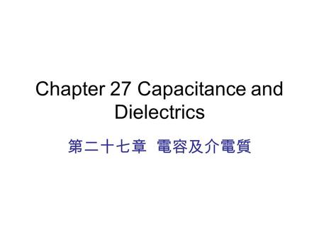 capacitance and dielectrics problems and solutions pdf