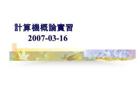 download China Moderna