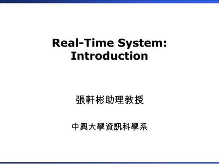 Real-Time System: Introduction