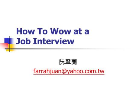 How To Wow at a Job Interview 阮翠蘭