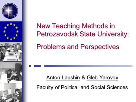 New Teaching Methods in Petrozavodsk State University: Problems and Perspectives Anton Lapshin & Gleb Yarovoy Faculty of Political and Social Sciences.