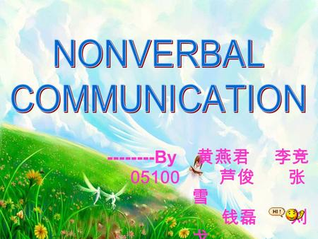 --------By 黄燕君 李竞 05100 芦俊 张 雪 钱磊 刘 戈 彭凤雁. Most classifications divide nonverbal message into two comprehensive categories: Ⅰ.primarily produced by the.