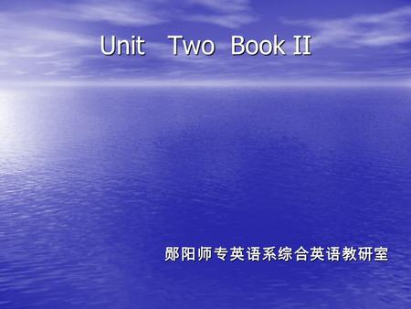 Unit Two Book II 郧阳师专英语系综合英语教研室. Contents of Unix 2 Contents of Unix 2 1 Language Structures: The nominal clause 1 Language Structures: The nominal clause.