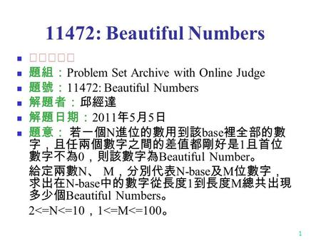 1 11472: Beautiful Numbers ★★★★☆ 題組: Problem Set Archive with Online Judge 題號: 11472: Beautiful Numbers 解題者:邱經達 解題日期: 2011 年 5 月 5 日 題意: 若一個 N 進位的數用到該.