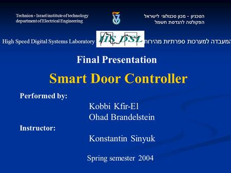 Performed by: Kobbi Kfir-El Ohad Brandelstein Instructor: Konstantin Sinyuk המעבדה למערכות ספרתיות מהירות High Speed Digital Systems Laboratory הטכניון.