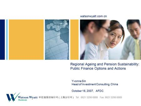 Watsonwyatt.com.cn 华信惠悦咨询公司(上海分公司) Tel: 8621 5298 6888 Fax: 8621 5298 6889 Regional Ageing and Pension Sustainability: Public Finance Options and Actions.