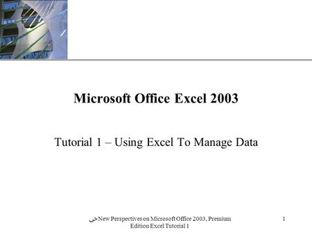 XP 1 ﴀ New Perspectives on Microsoft Office 2003, Premium Edition Excel Tutorial 1 Microsoft Office Excel 2003 Tutorial 1 – Using Excel To Manage Data.