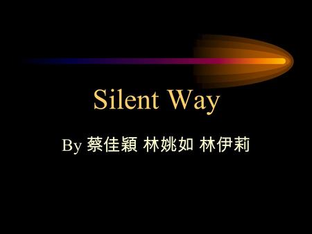 Silent Way By 蔡佳穎 林姚如 林伊莉. I. Introduction According to Cattegno's conclusion, learning is a process which we initiate by ourselves by using our inner.