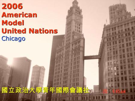 2006 American Model United Nations Chicago 國立政治大學青年國際會議社.