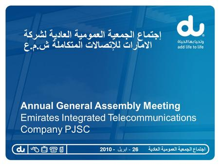 Emirates integrated telecommunications company