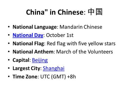 China in Chinese: 中国 National Language: Mandarin Chinese National Day: October 1st National Day National Flag: Red flag with five yellow stars National.
