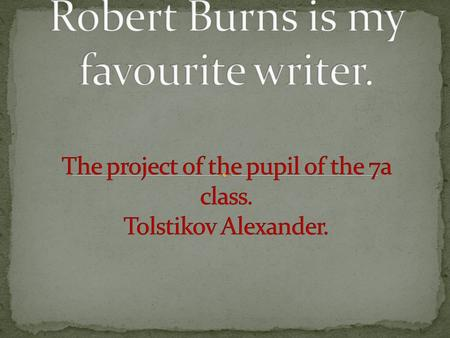 Robert Burns is my favourite writer