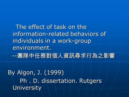 The effect of task on the information-related behaviors of individuals in a work-group environment. The effect of task on the information-related behaviors.