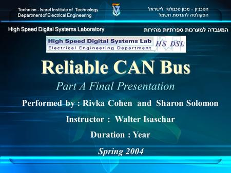 1 Performed by : Rivka Cohen and Sharon Solomon Instructor : Walter Isaschar המעבדה למערכות ספרתיות מהירות High Speed Digital Systems Laboratory הטכניון.