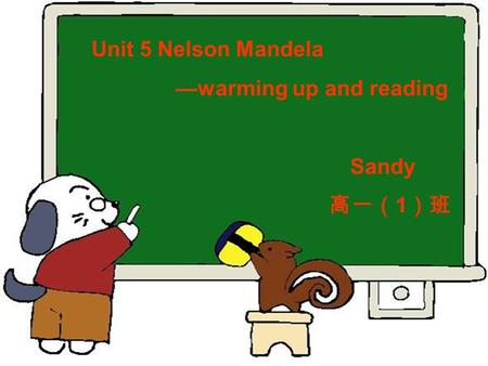 Unit 5 Nelson Mandela —warming up and reading Sandy 高一( 1 )班.