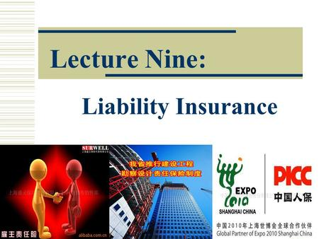 Lecture Nine: Liability Insurance