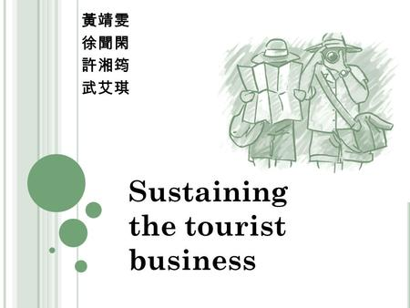 Sustaining the tourist business 黃靖雯 徐聞閑 許湘筠 武艾琪. Creating the stories that make the destination fascinating and fun Study the history, collect stories,