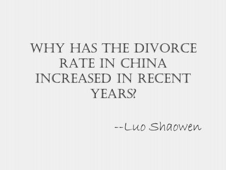Why has the divorce rate in China increased in recent years? --Luo Shaowen.