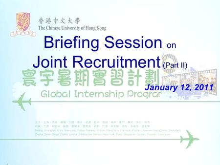 Briefing Session on Joint Recruitment (Part II) January 12, 2011.