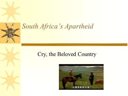 essay on apartheid and mandela in south africa