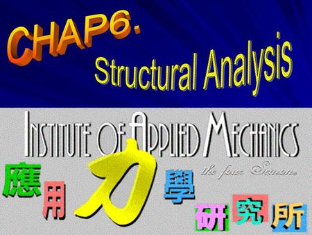 CHAP6. Structural Analysis.