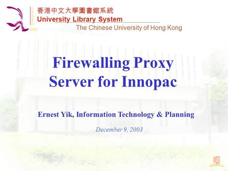Firewalling Proxy Server for Innopac