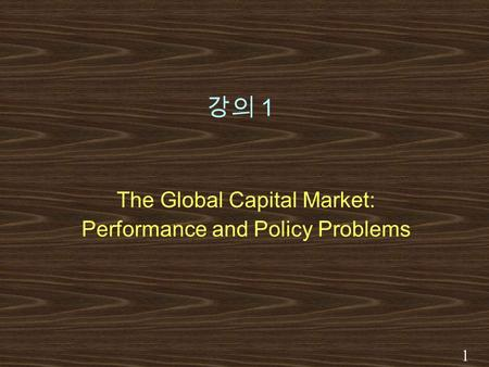 1 강의 1 The Global Capital Market: Performance and Policy Problems.