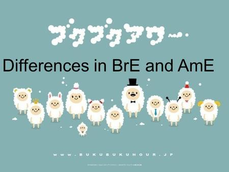 Differences in BrE and AmE. Language is a part of culture, and it plays an important role in culture. Language reflects the characteristic of a nation.