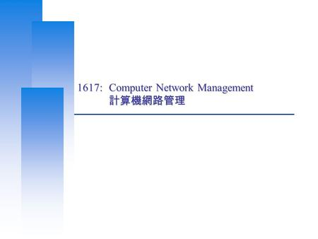 1617: Computer Network Management 計算機網路管理. Computer Center, CS, NCTU 2 Syllabus – Course  Instructor 翁綜禧 