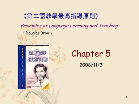 1 《第二語教學最高指導原則》 Principles of Language Learning and Teaching H. Douglas Brown Chapter 5 2008/11/3.