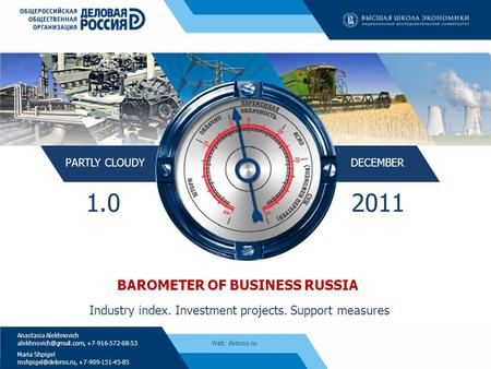 BAROMETER OF BUSINESS RUSSIA Industry index. Investment <strong>projects</strong>. Support measures Anastasia Alekhnovich +7-916-572-08-53 Maria.