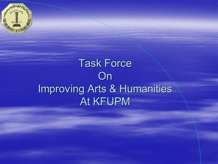 Task Force On Improving Arts & Humanities At KFUPM.