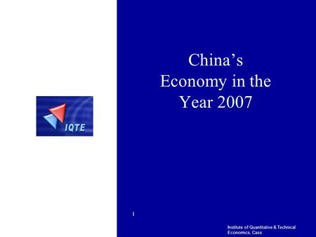 China's Economy in the Year 2007 I Institute of Quantitative & Technical Economics, Cass.