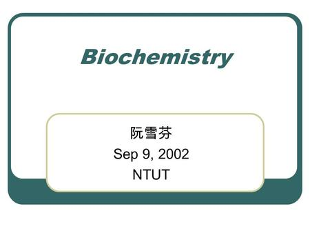Biochemistry 阮雪芬 Sep 9, 2002 NTUT. Chapter 1. Introduction History What is biochemistry Biochemistry and life Biochemical Energy Transfer of Information.