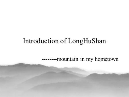 Introduction of LongHuShan --------mountain in my hometown.