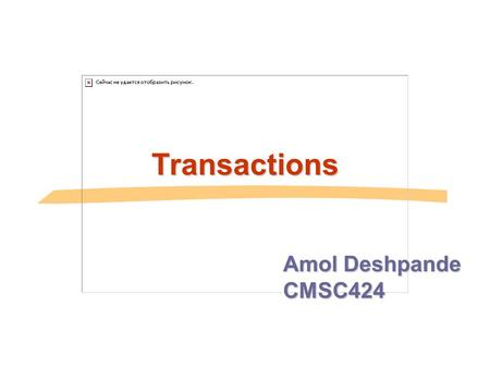 Transactions Amol Deshpande CMSC424. Today Project stuff… Summer Internships 