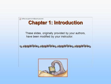 Chapter 1: Introduction These slides, originally provided by your authors, have been modified by your instructor.