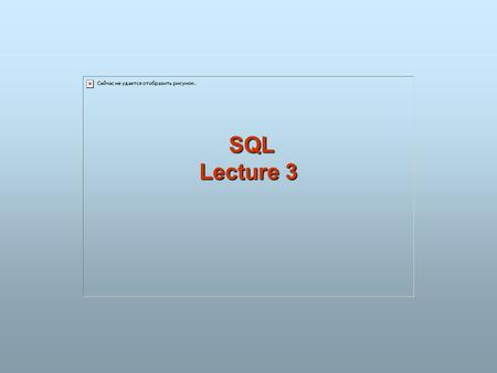 SQL Lecture 3 SQL Lecture 3. 2 SQL SQL Data Definition Basic Query Structure Set Operations Aggregate Functions Null Values Nested Subqueries Complex.