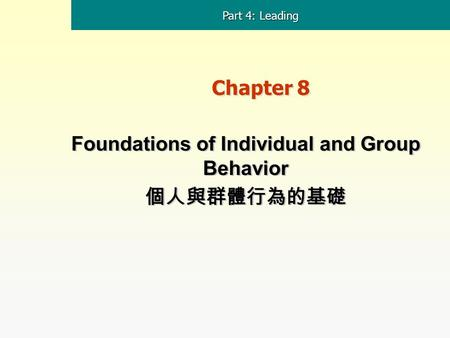 chapter 7 foundations of group behaviorchapter