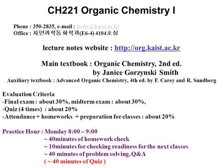 CH221 Organic Chemistry I   Phone : , Office : 자연과학동 화학과(E6-4) 4104호실