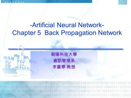 -Artificial Neural Network- Chapter 5 Back Propagation Network 朝陽科技大學 資訊管理系 李麗華 教授.
