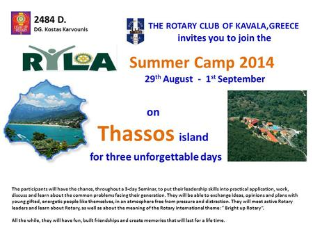 2484 D. DG. Kostas Karvounis THE ROTARY CLUB OF KAVALA,GREECE invites you to join the Summer Camp 2014 29 th August - 1 st September on Thassos island.