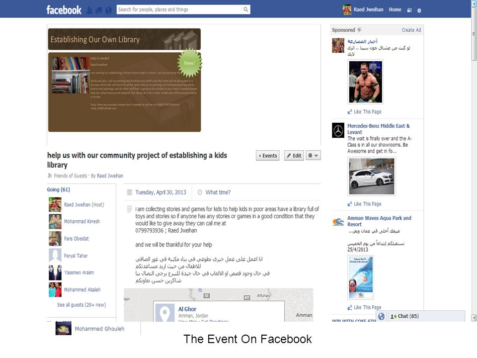 The Event On Facebook