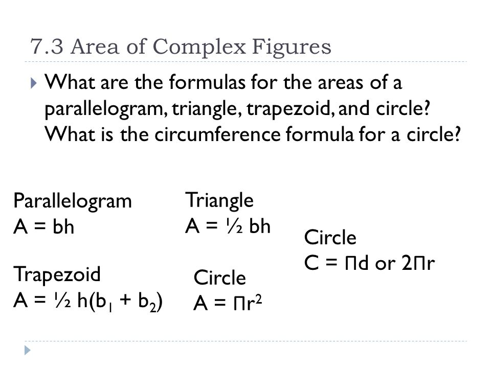 Example 1 Find the area of the complex figure.How can this figure be separated.