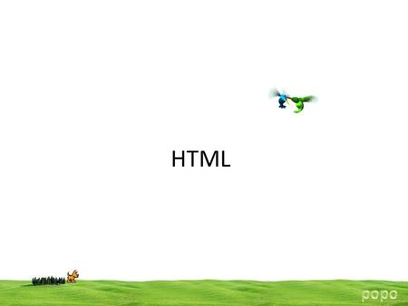 HTML. Each HTML document begins with a and ends with tags. Each document consists of a HEAD section surrounded by and tags and a BODY section with and.