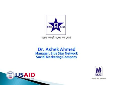 Helping you live better IntroductionIntroduction  Blue Star is a network of private sector providers managed by Social Marketing Company (SMC) Bangladesh.